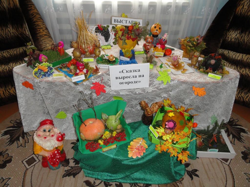 Поделки из овощей для детсада и школы, мастер-классы 39